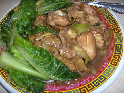 Chicken with lotus leaf