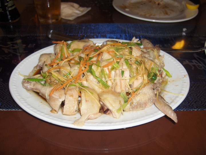 Whole Steamed Chicken from 