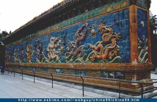 Nine Dragon Wall: Nine Dragon Wall, Beihai Park